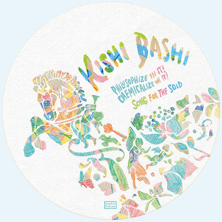 kishi-bashi_song-for-the-sold-ep_2013